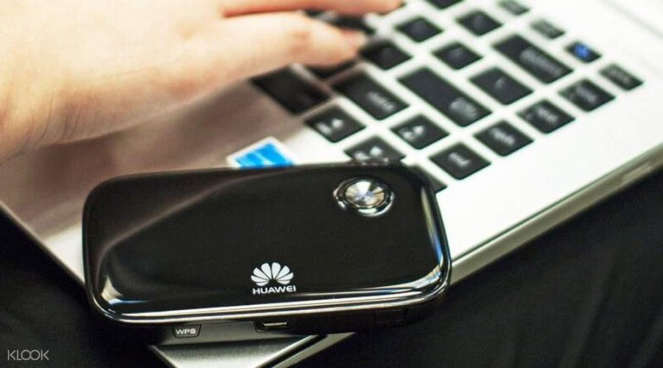 Singapore wifi rental