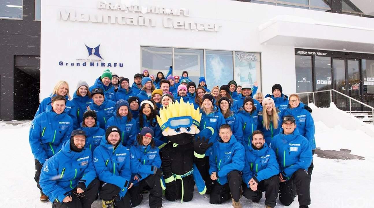 Hokkaido ski school