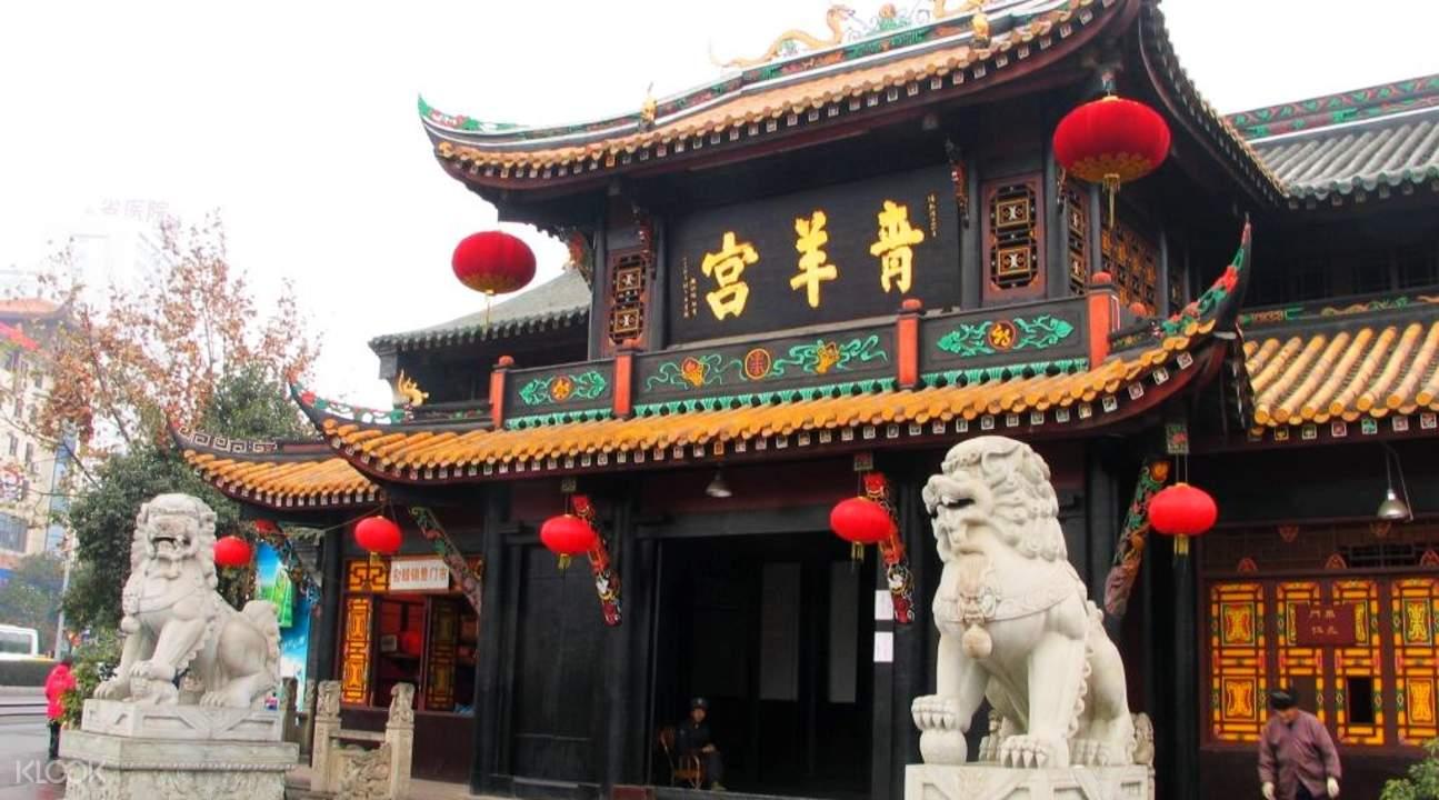 Qingyang Palace