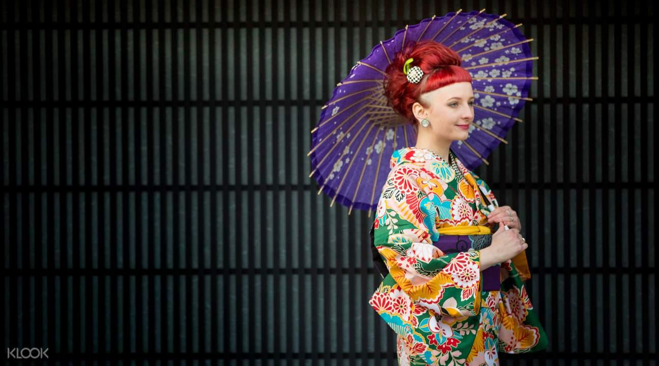 Kimono Photography Kyoto
