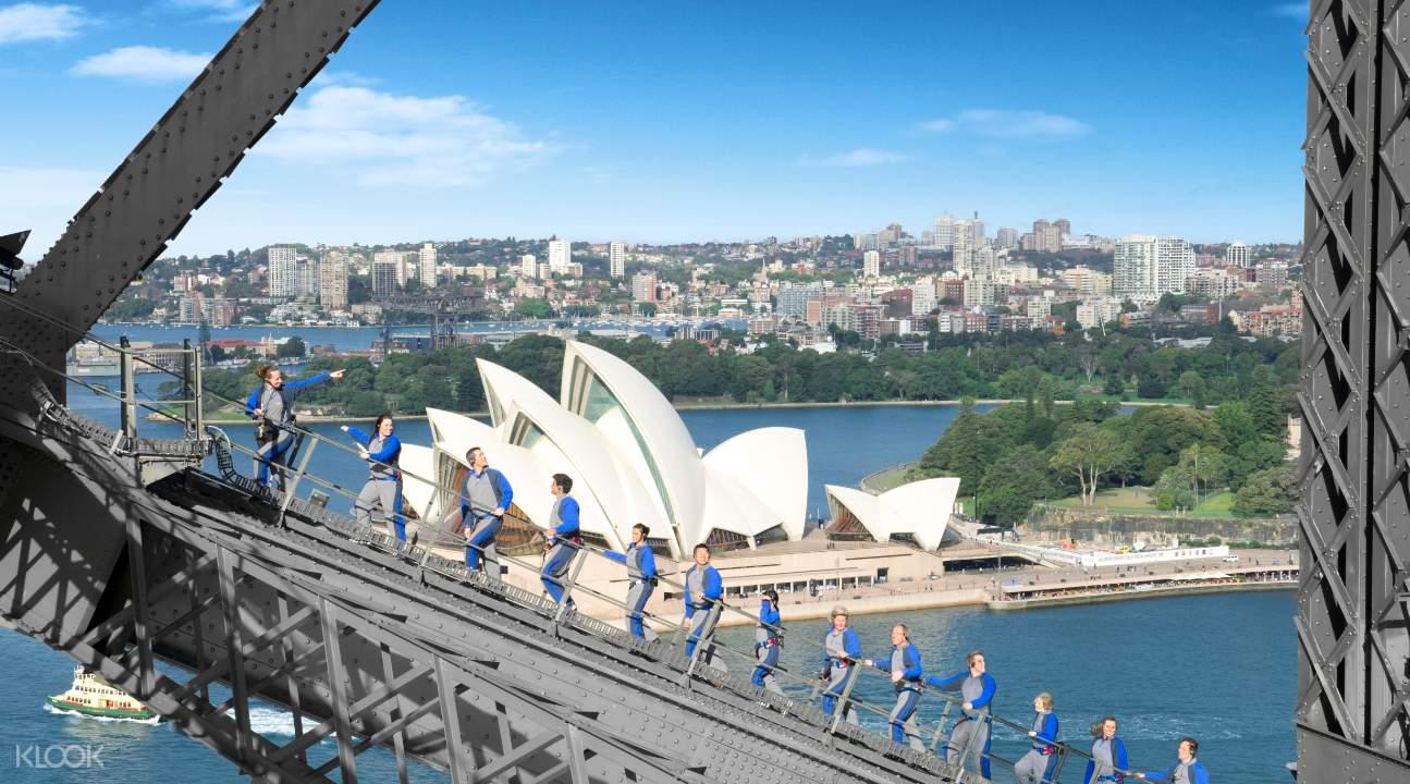 悉尼海港大桥攀登
