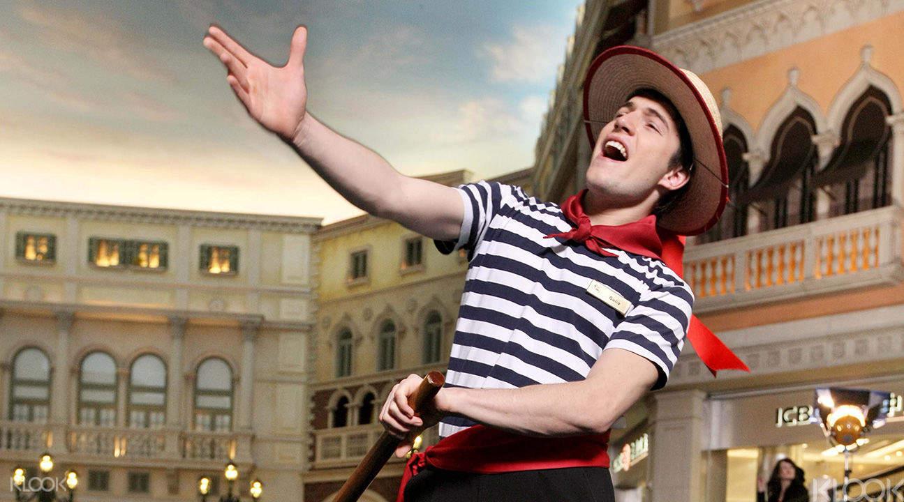 威尼斯人貢多拉船票