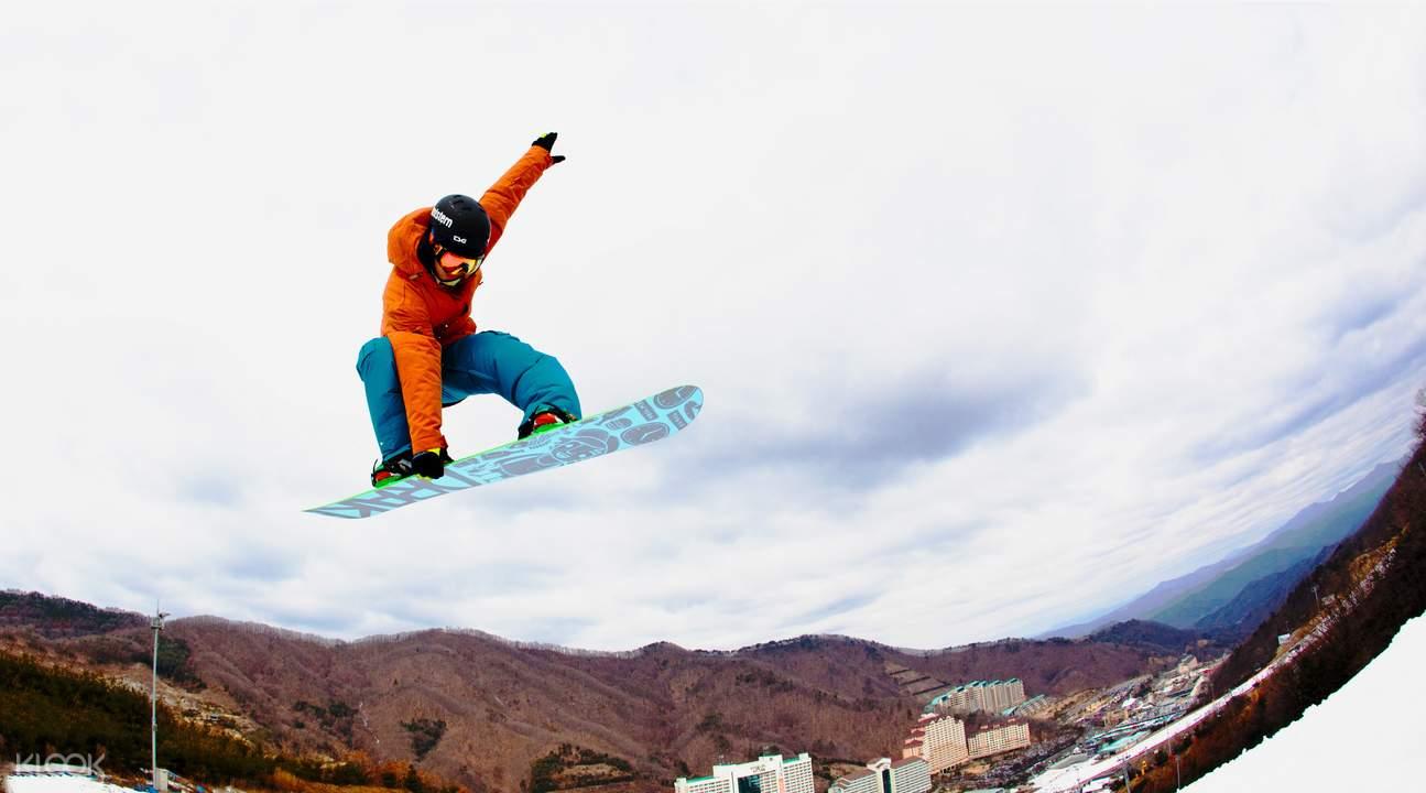 首尔滑雪度假村