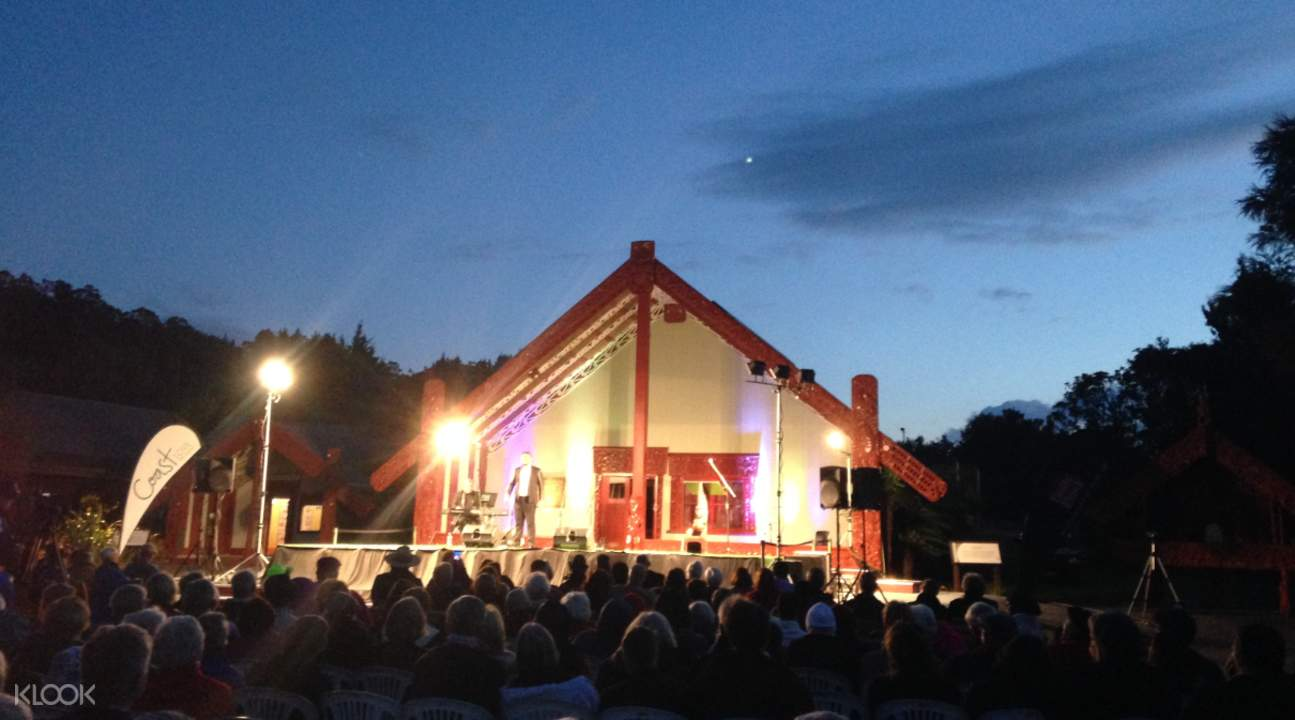 Te Puia Night Cultural Experience