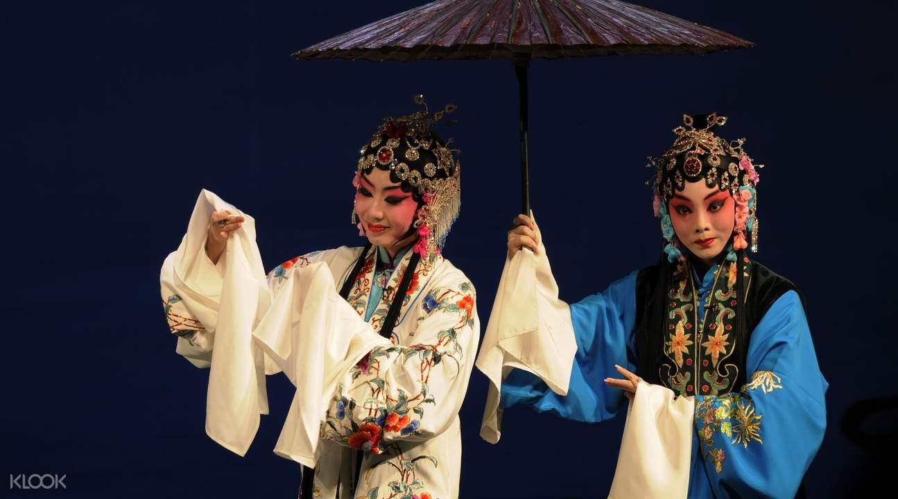 北京文化遊