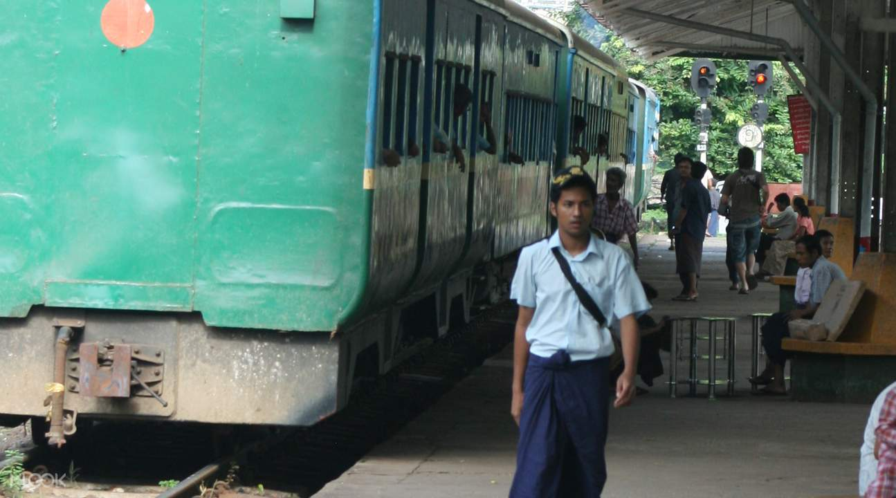 Yangon On A Train Ride