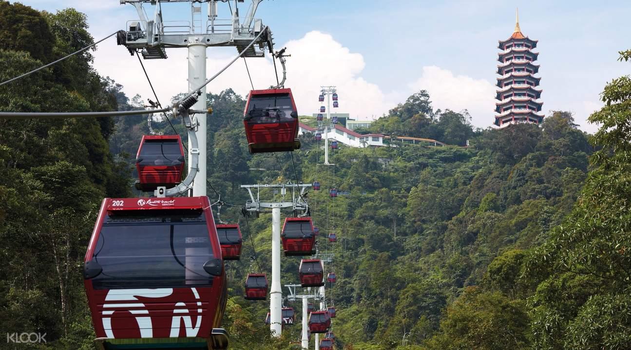 awana skyway cable car ride
