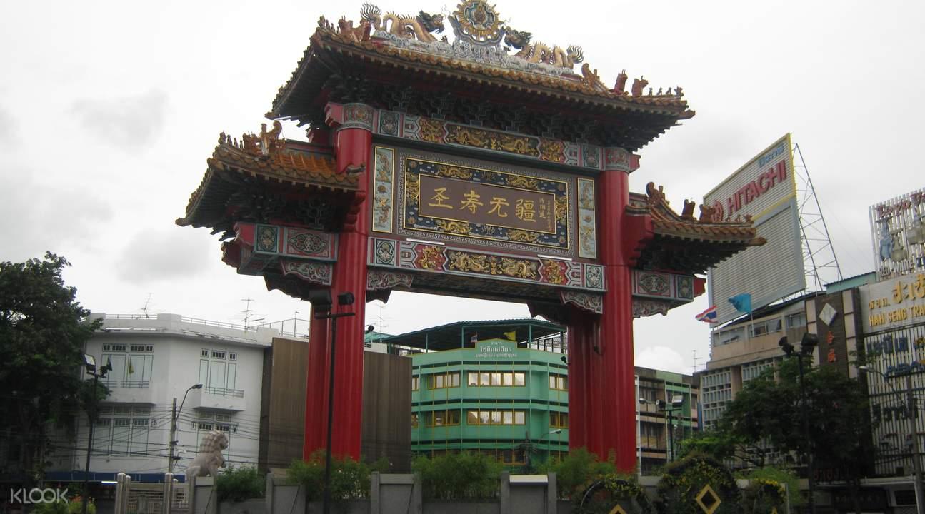 Bangkok Chinatown tour