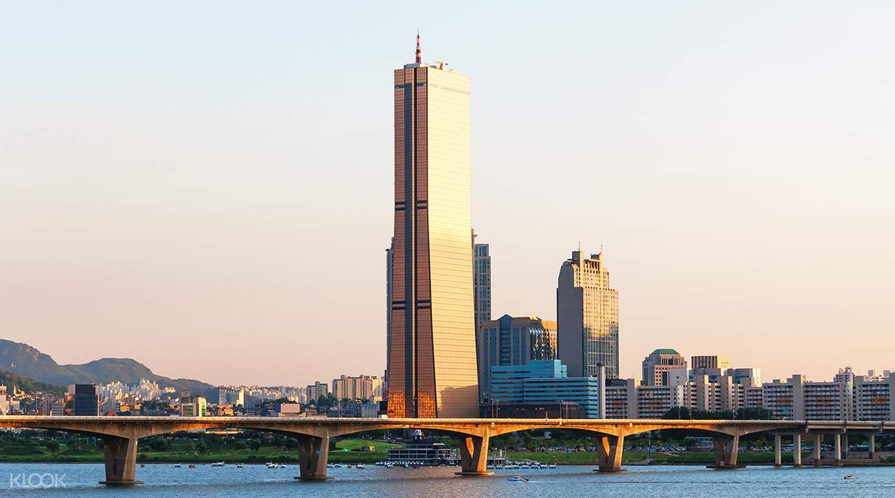Seoul 63 Tower
