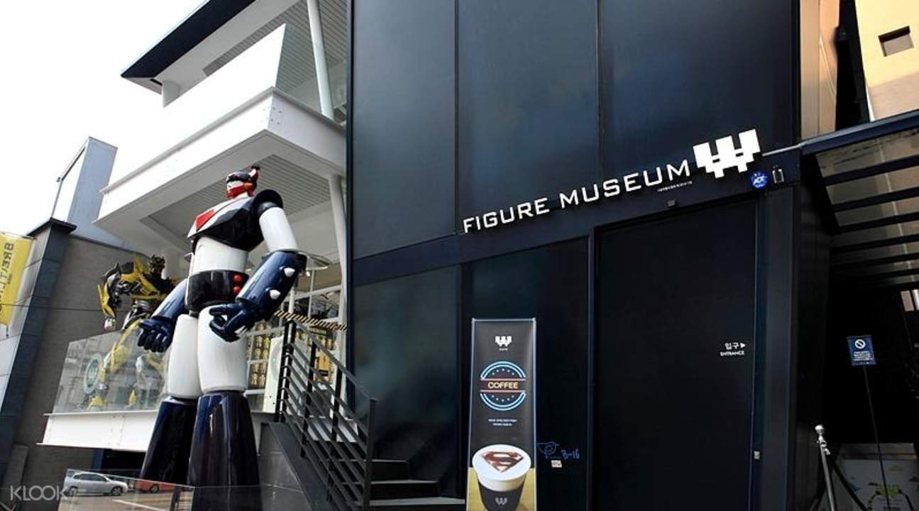 首爾手辦博物館