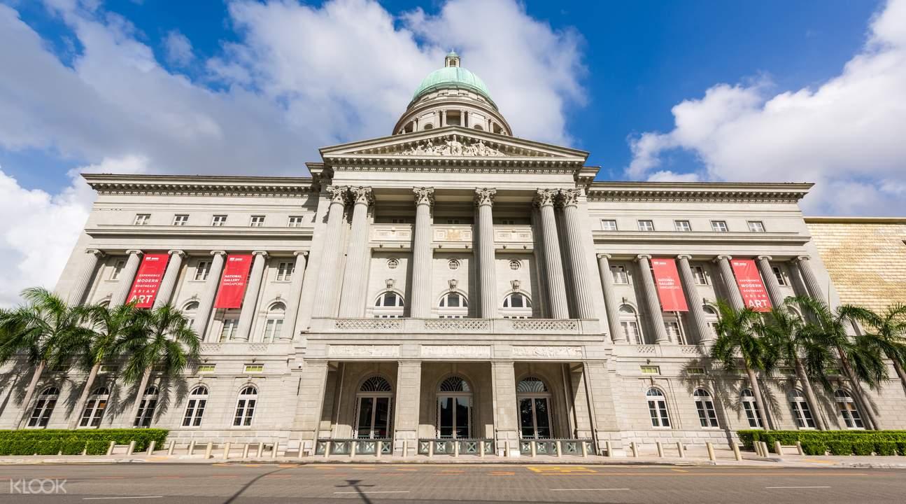 新加坡國家美術館