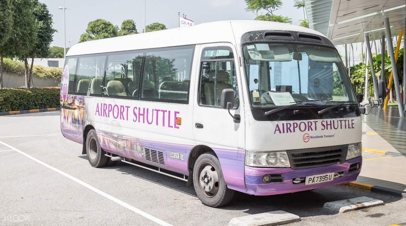 新加坡樟宜機場共乘接送