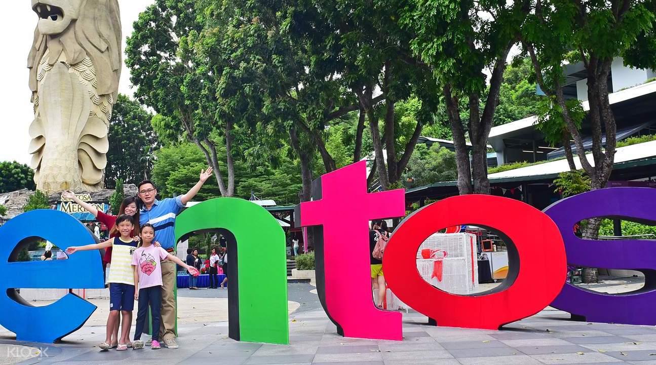 新加坡魚尾獅塔