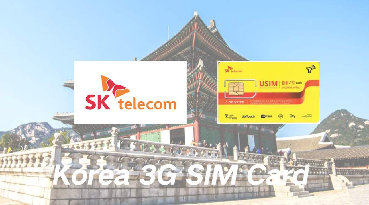 韓國SK Telecom電話卡2