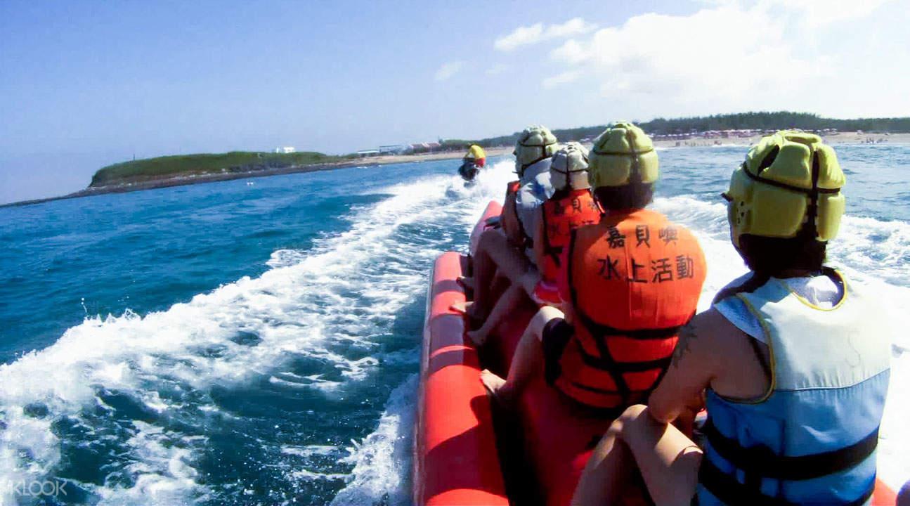 Banana boat ride Penghu