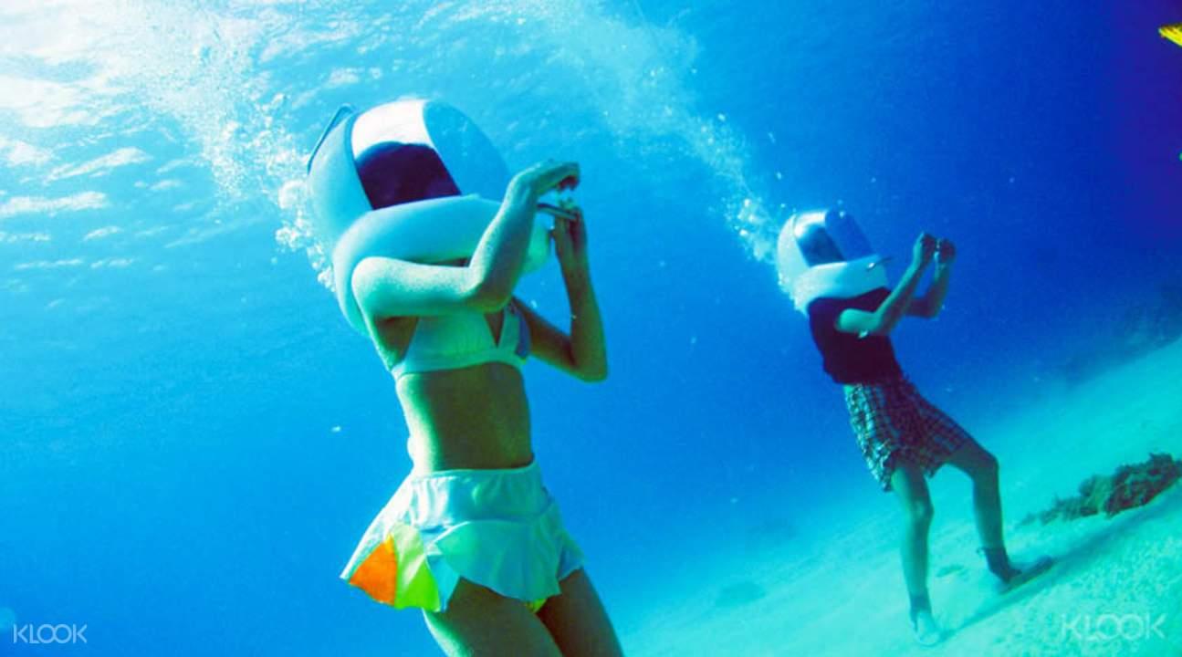 貝裏海底漫步