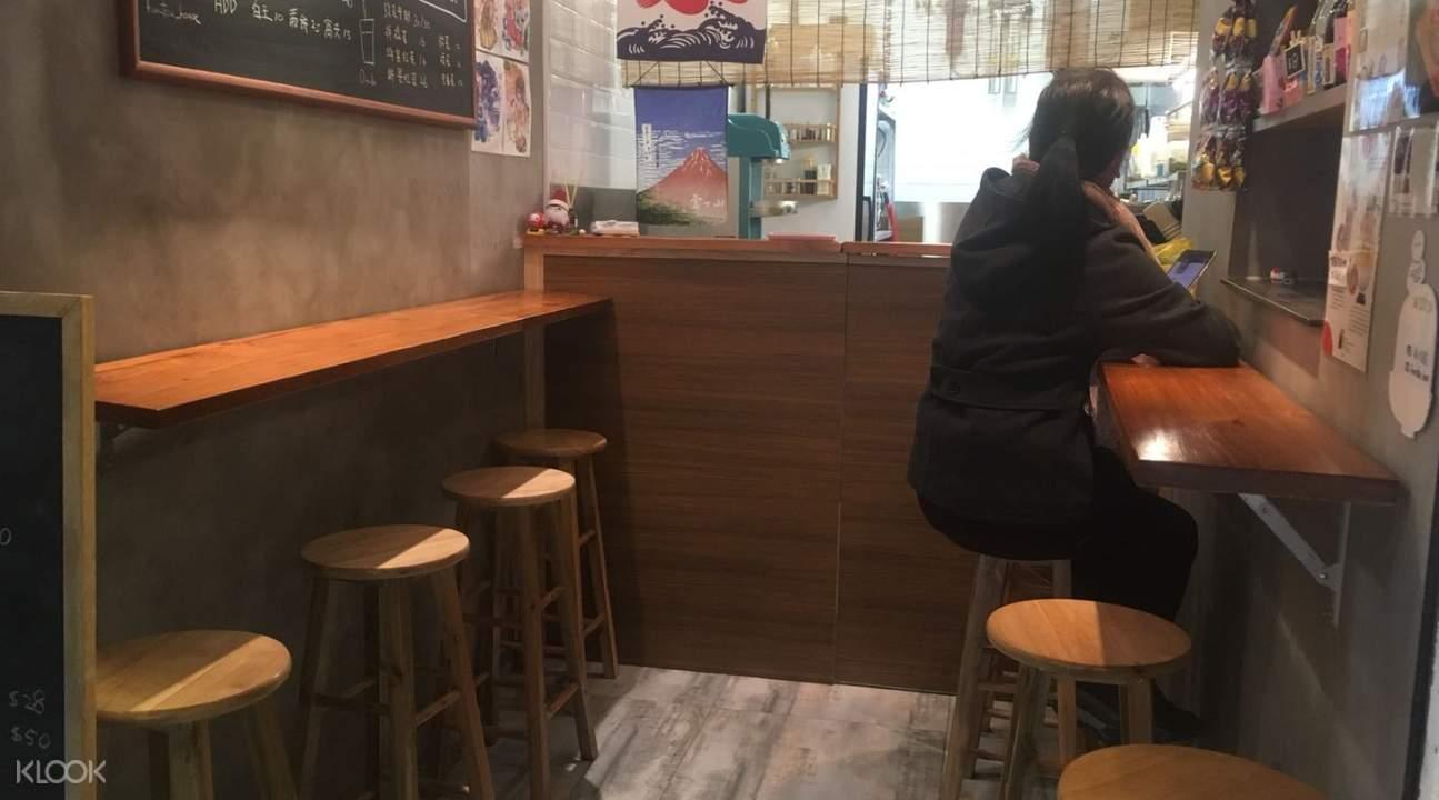 香港尖沙咀氷川菓屋