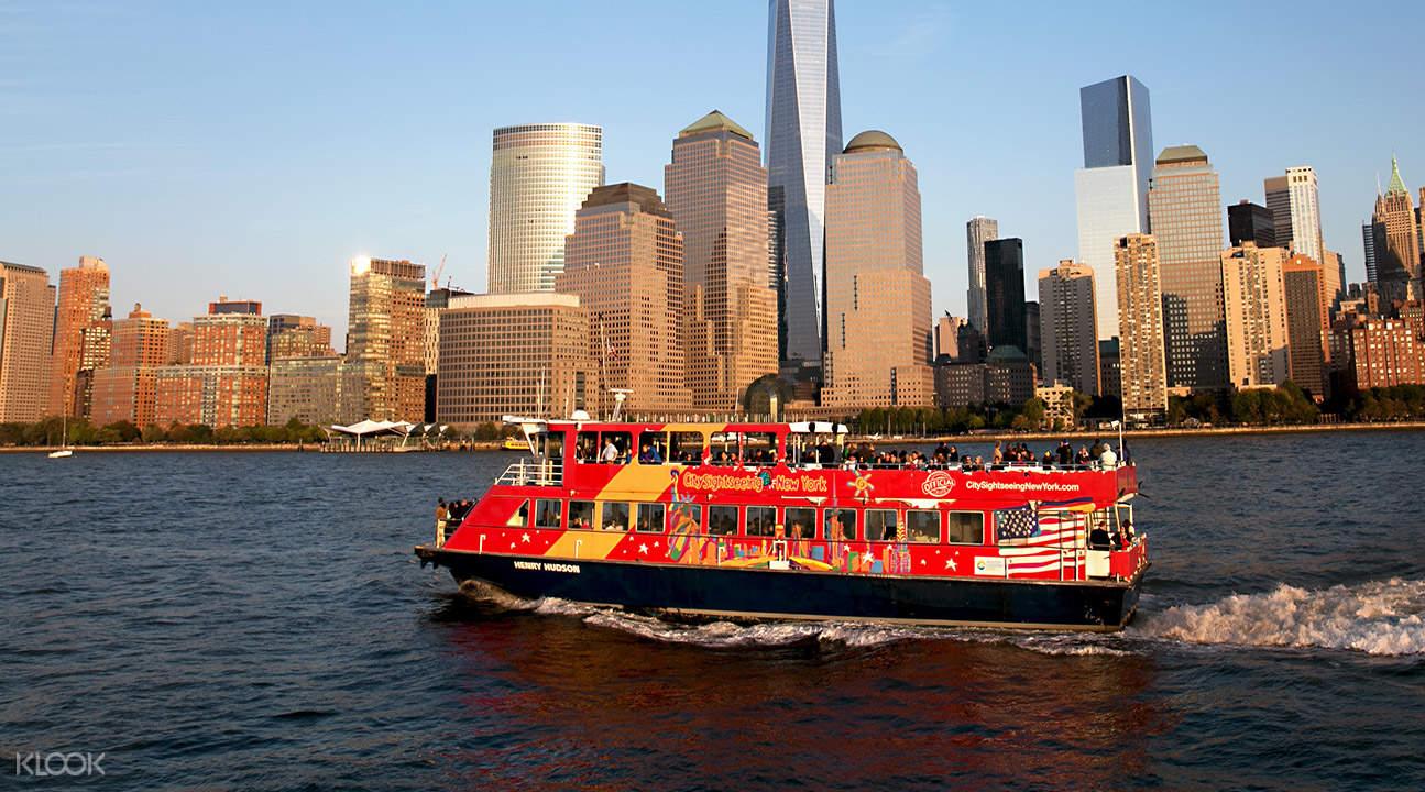 紐約City Sightseeing城市觀光巴士