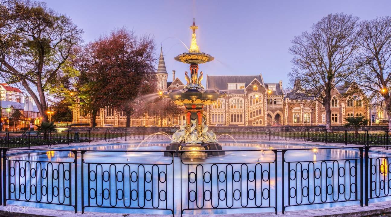 Christchurch Botanic Garden Fountain