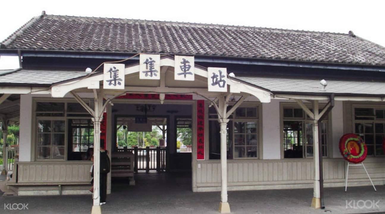 Jiji taiwan