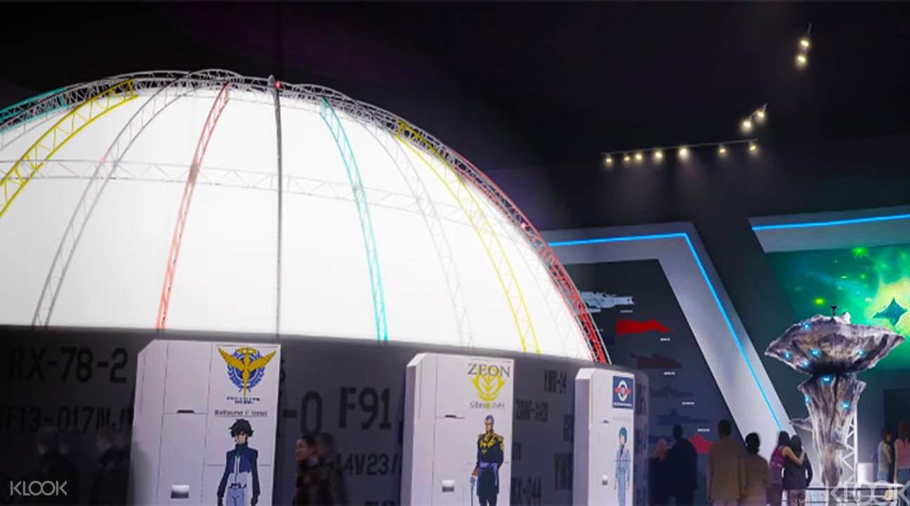Gundam Figure