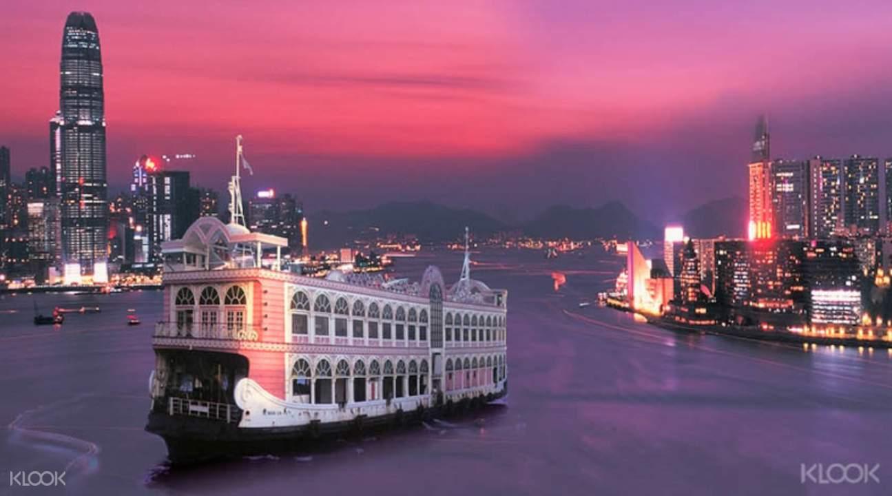bauhinia harbour cruise
