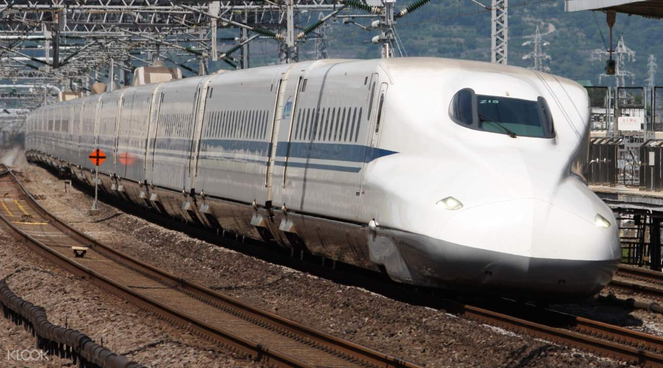 Shinkansen Bullet Train Ticket from Kyoto to Tokyo or