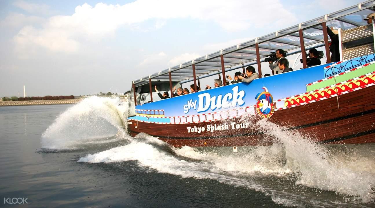 东京水陆巴士Sky Duck