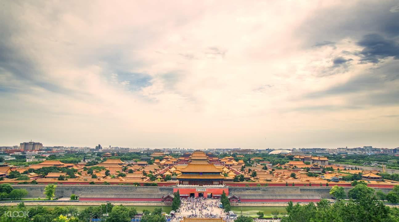 beijing forbidden palace