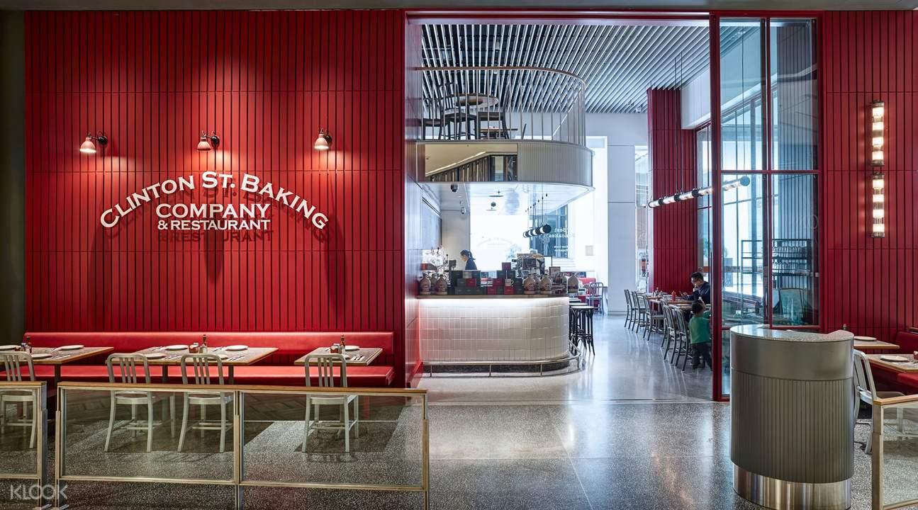 Clinton Street Baking Company - 暹罗百丽宫