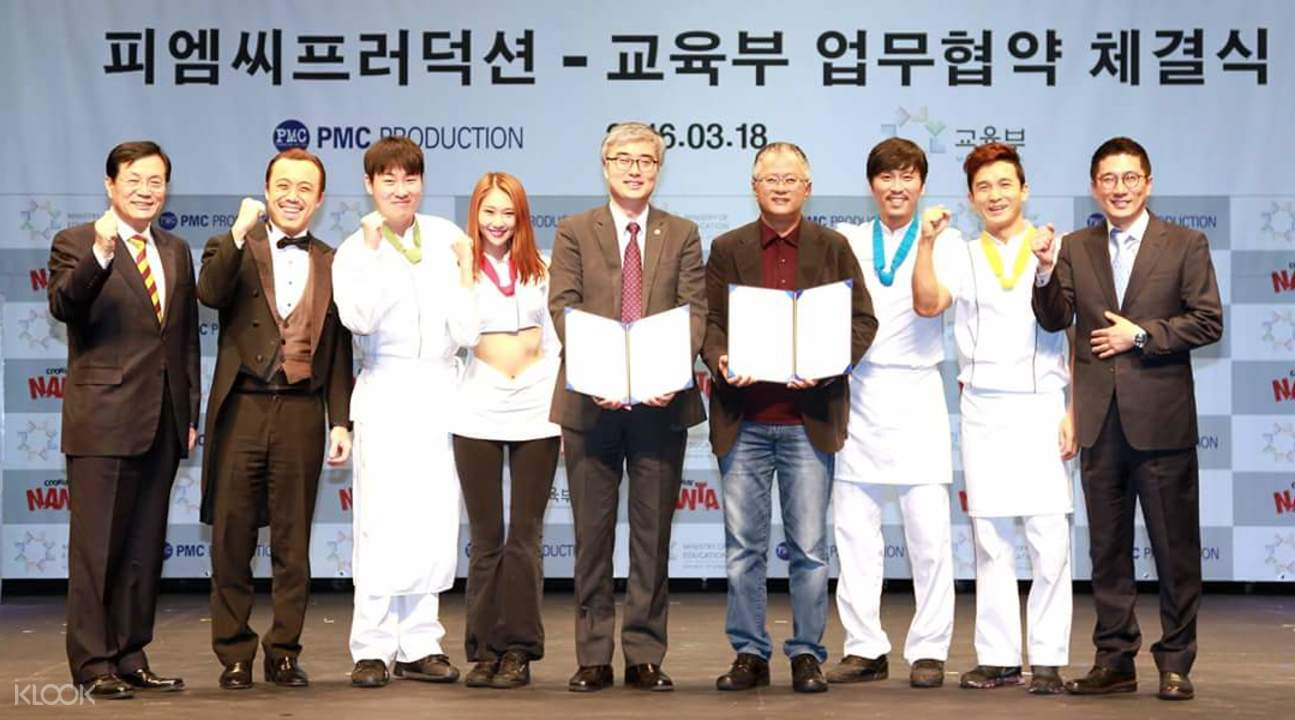 KPop experience in Seoul
