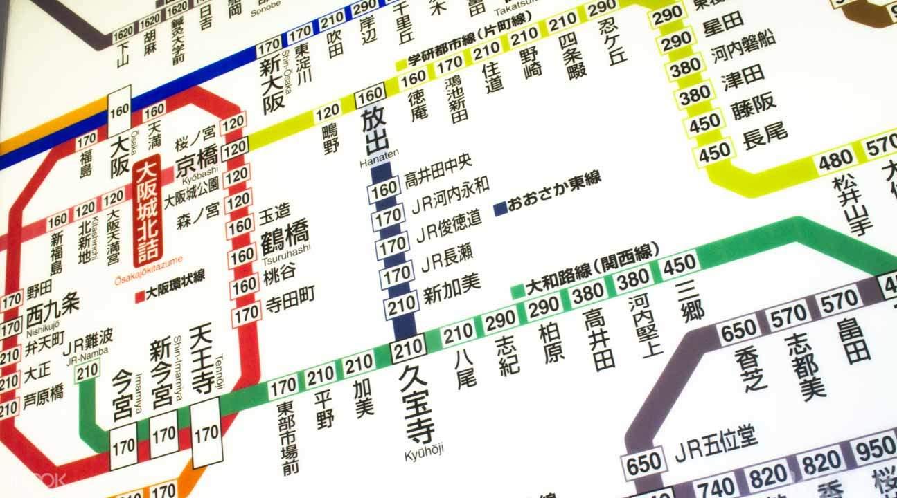 vé tàu đi từ sân bay osaka đến thành phố