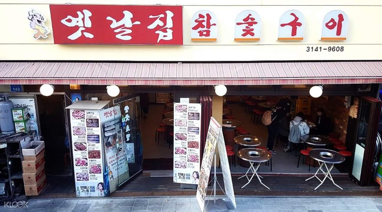 ร้าน Old House Charcoal Meat ย่านฮงแด