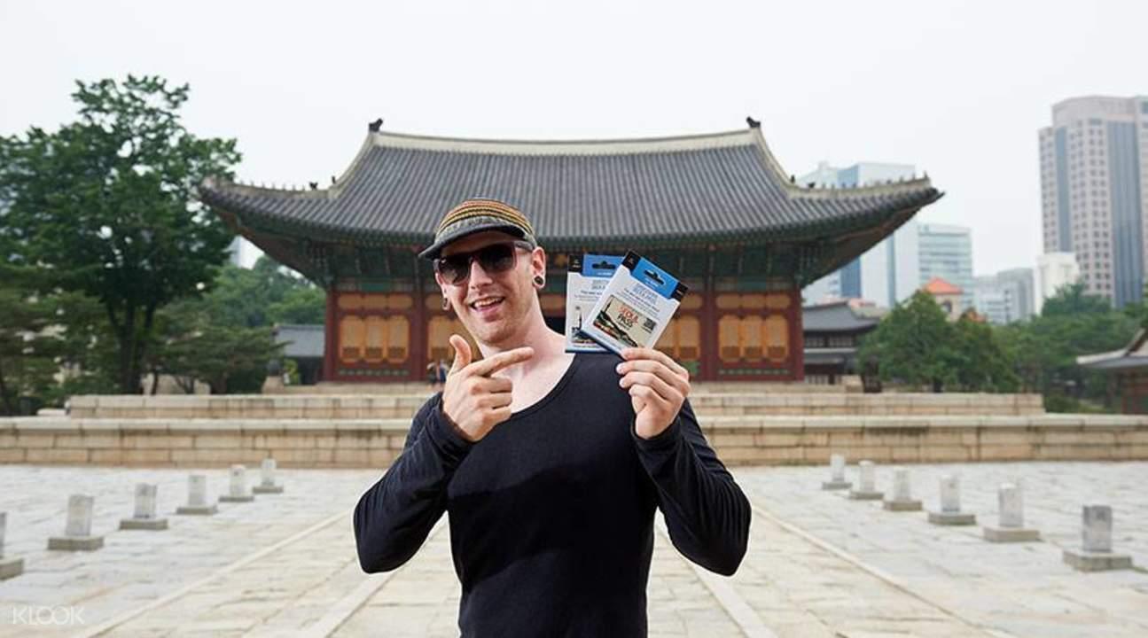 首爾轉轉卡pass