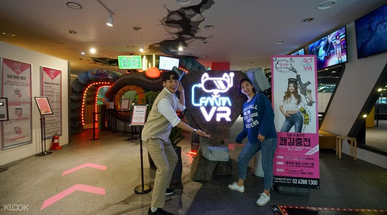 首爾東大門Fanta VR虛擬體驗館