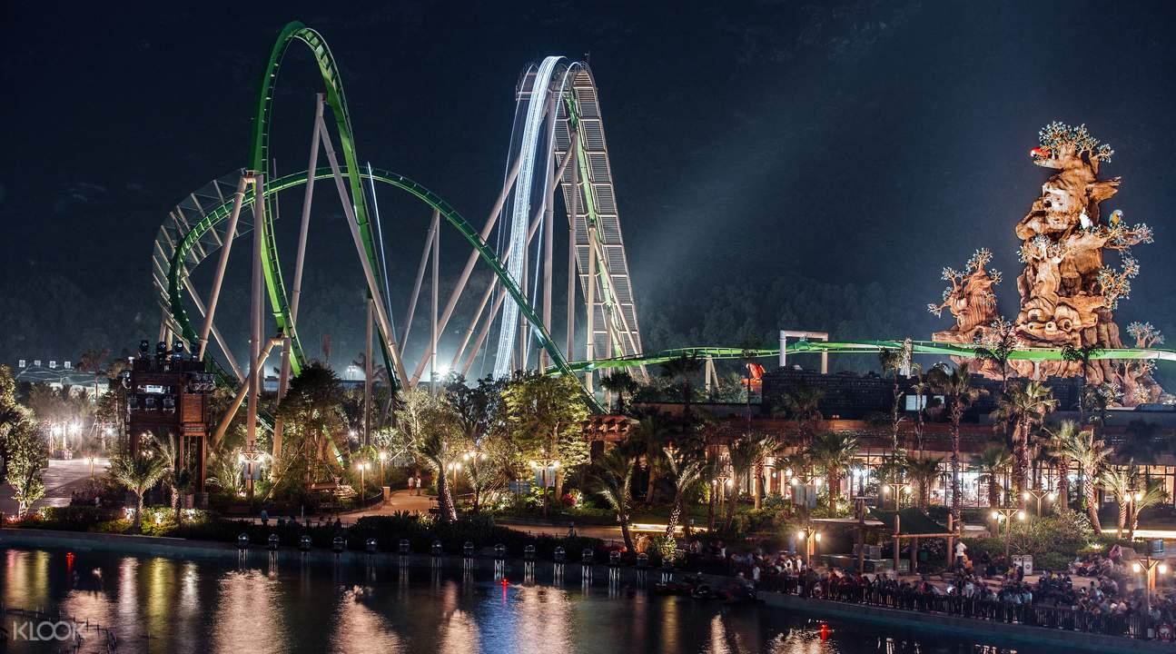 Chimelong Park roller coaster