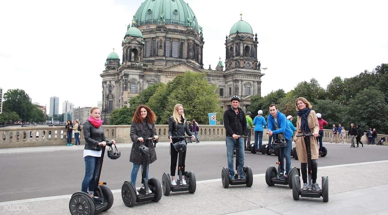 柏林電動平衡車觀光