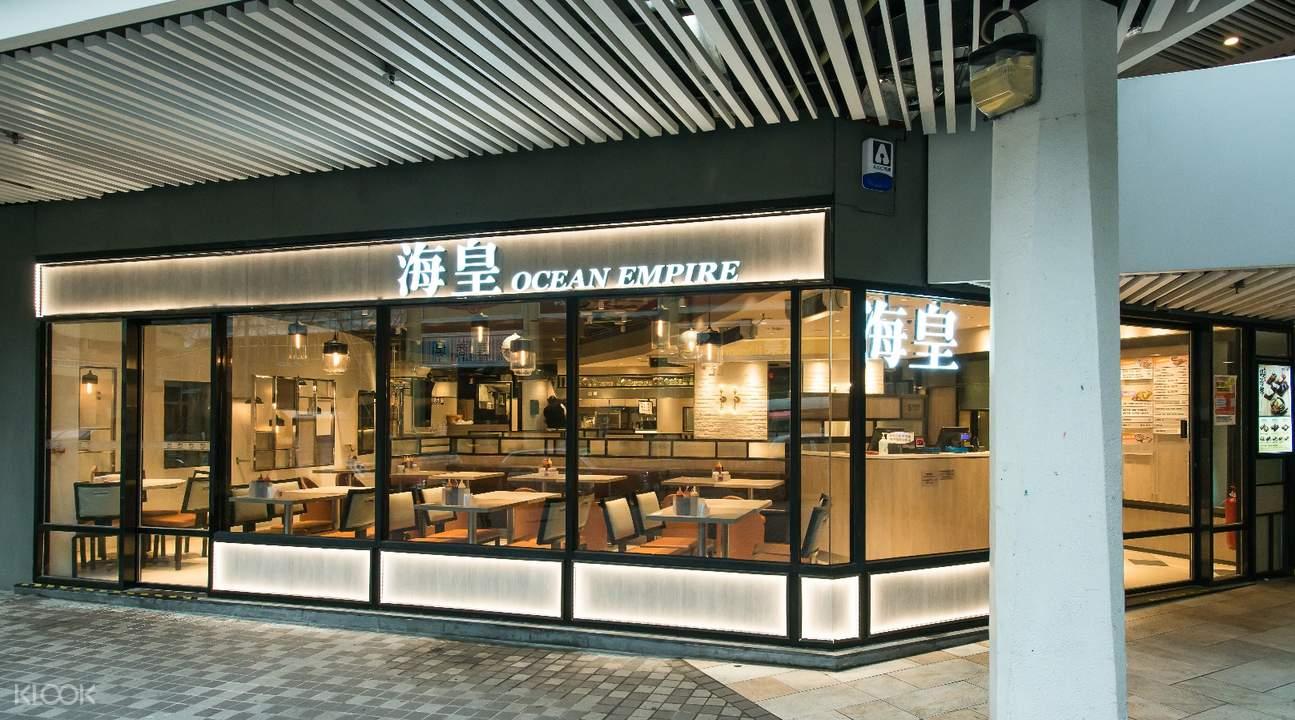 ocean empire food shop hong kong