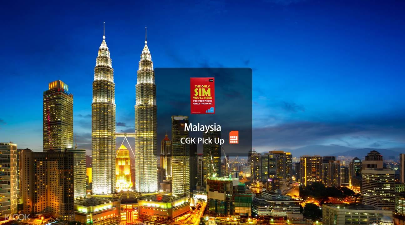 马来西亚4G上网卡