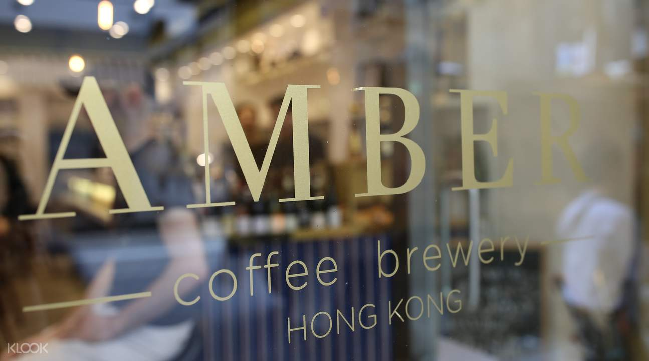 amber coffee brewery central hong kong