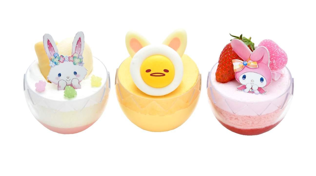 Sanrio Easter