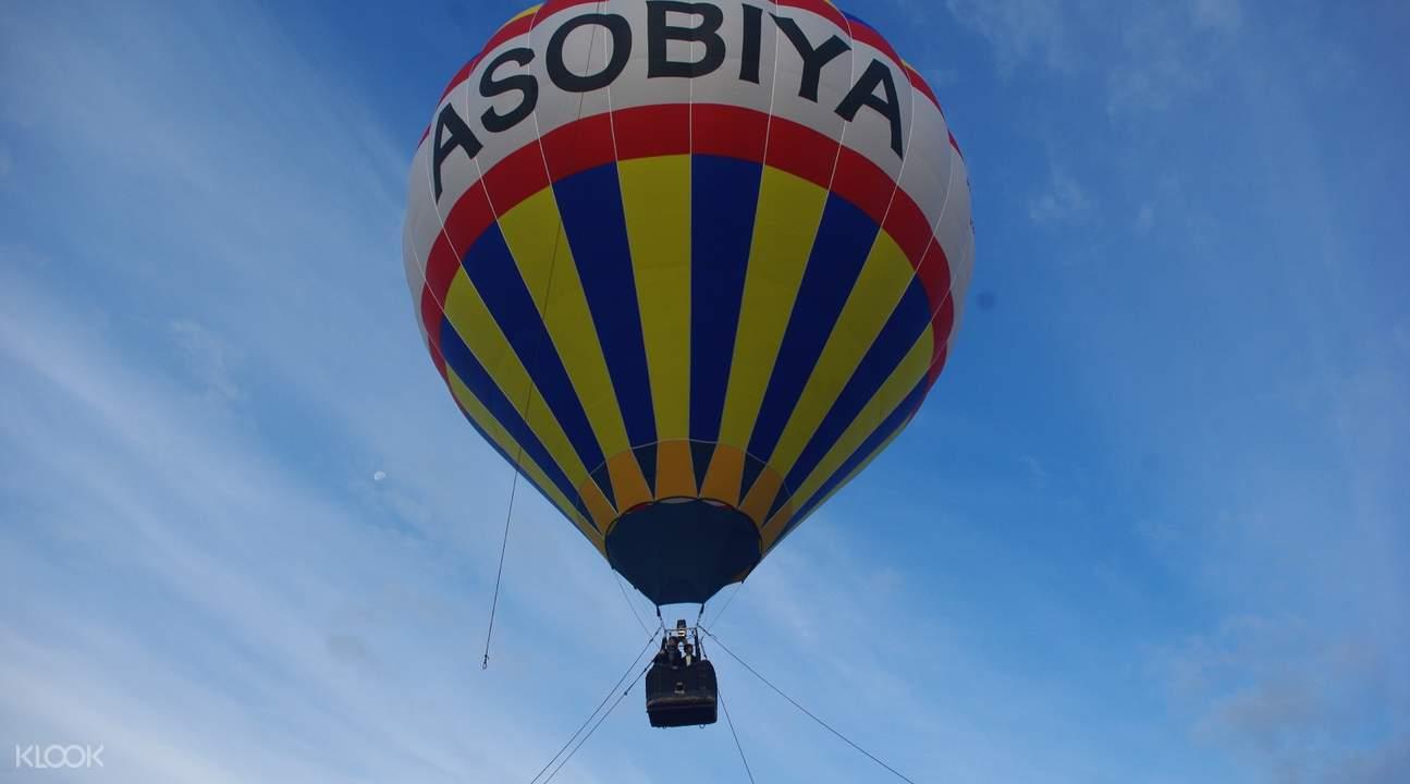 hot air balloon hokkaido