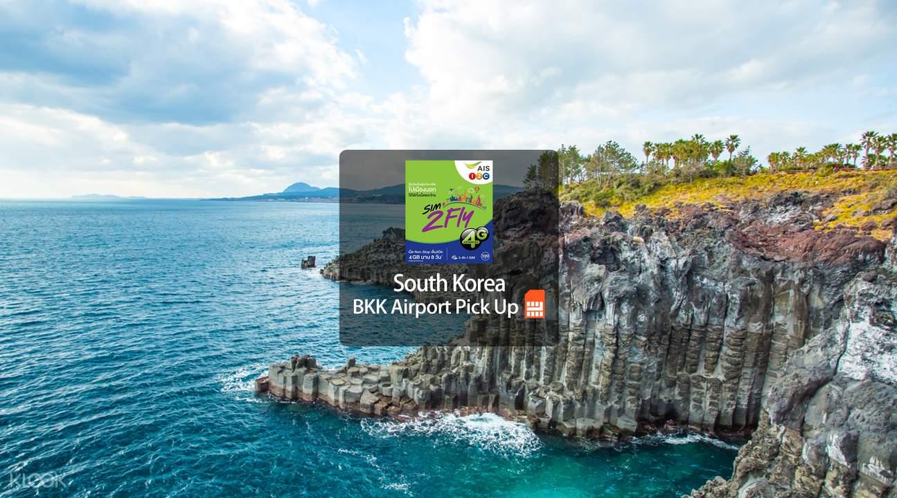 ais 4G SIM bangkok airport