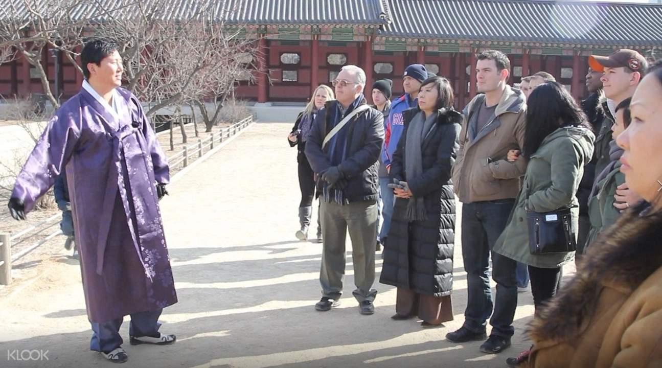 韩国首尔名胜古迹