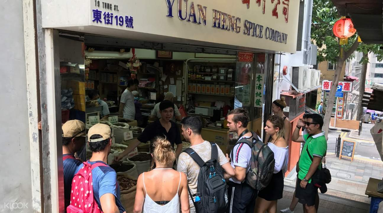 chinese spices store hong kong big bus walking tour