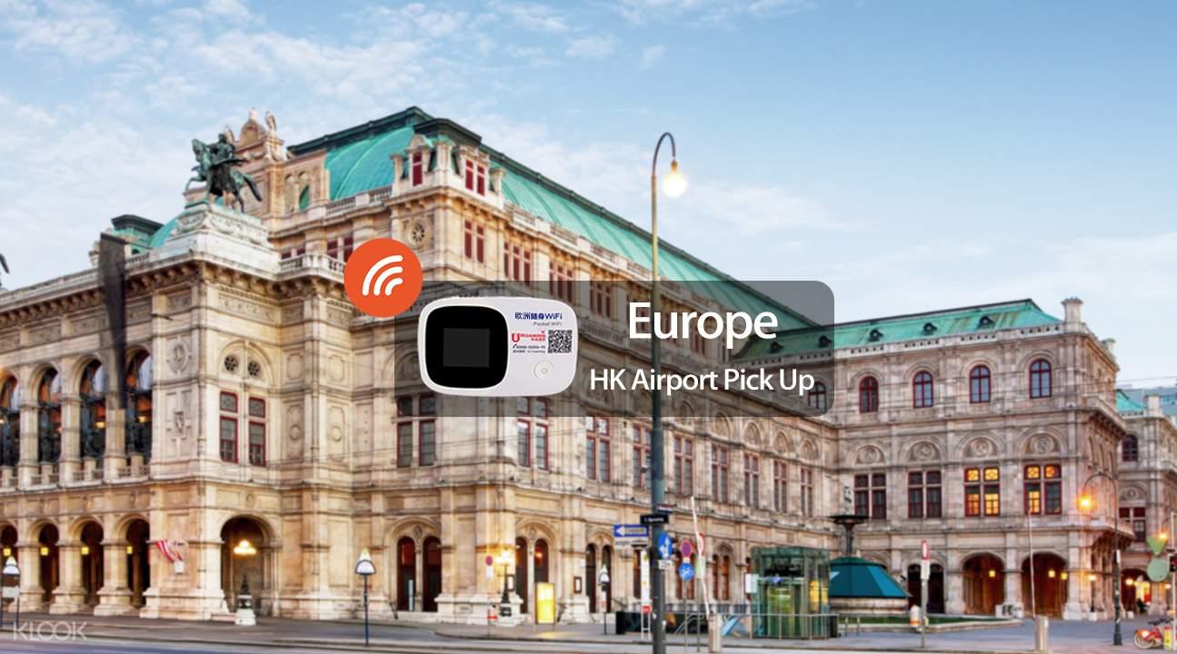 歐洲Wi-Fi