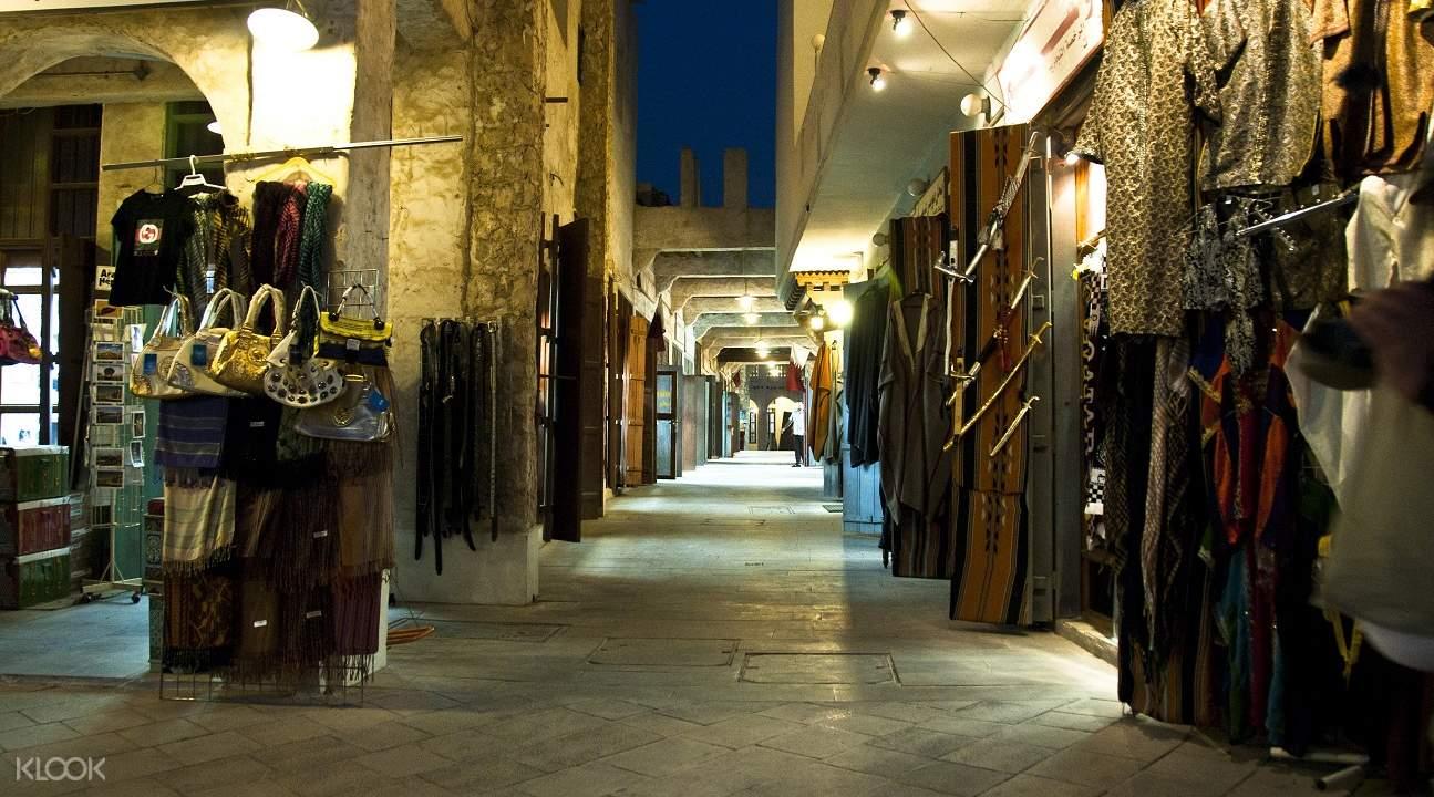 islamic heritage trip in doha, doha museum of islamic art, doha fanar islamic center, souq waqif doha