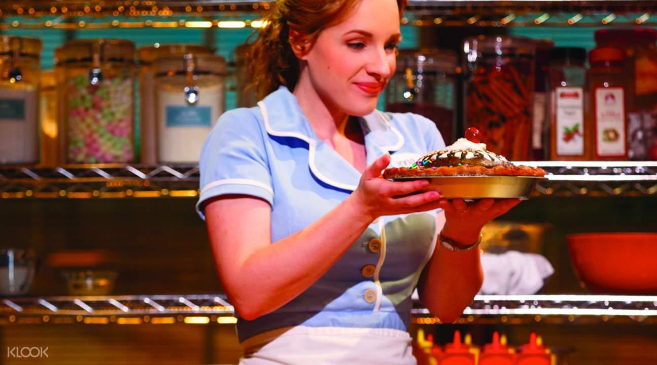 Waitress紐約百老匯歌舞劇
