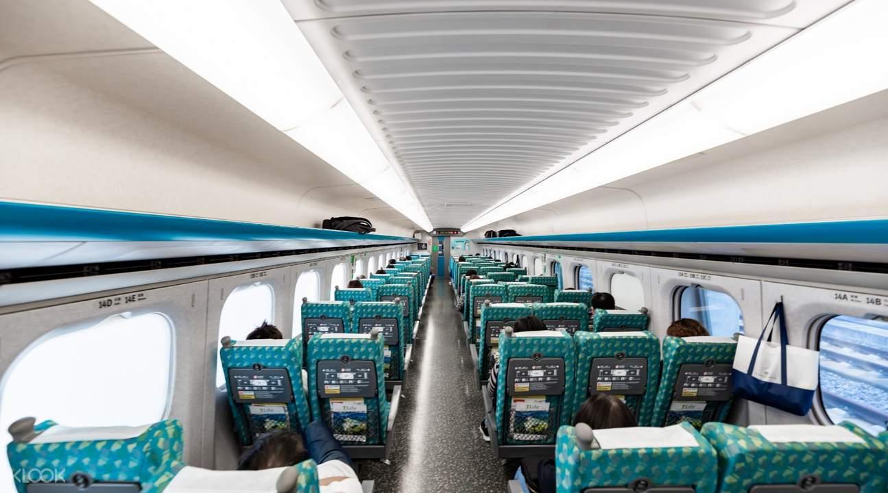 รถไฟ ไต้หวัน