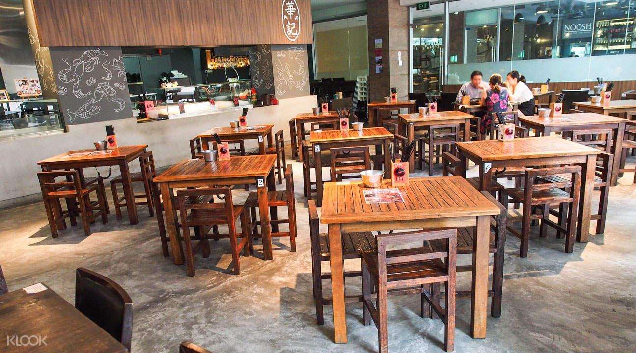 新加坡滨海艺术中心华记大虾面
